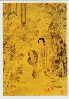 Dream of the Red Chamber- Cao Xueqin